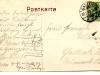 Postkarte vom 28.03.1911